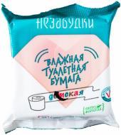 Вологий Незабудки дитячий одношаровий 30 шт.