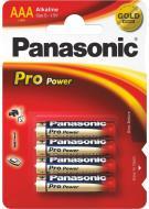 Батарейка Panasonic Pro Power AAA (R03, 286) 4 шт. (30713027)