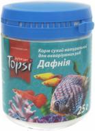 Корм Topsi Дафнія 25 г