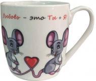 Чашка You & Me Color 0520-S30-6 Milika