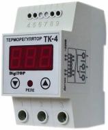 Терморегулятор одноканальный DigiTOP ТК-4Н
