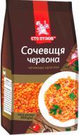 Сочевиця Сто пудов червона 350 г