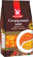 Сочевиця Сто пудов мікс 400 г