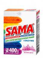 Пральний порошок для ручного прання SAMA Color Весняні квіти 0,4 кг