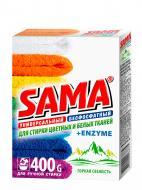 Пральний порошок для ручного прання SAMA Гірська свіжість 0,4 кг