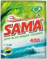 Пральний порошок для ручного прання SAMA Морська свіжість 0,4 кг