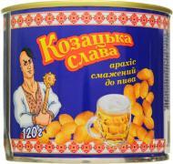 Арахіс Козацька слава смажений солоний до пива 120 г