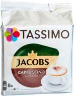 Кава в капсулах Cappuccino 260 г (Tassimo)