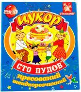 Цукор пресований 500 г Сто пудов