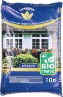 Ґрунтосуміш PLANTAGROW Універсальна з біогумусом 10 л