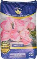 Ґрунтосуміш PLANTAGROW для троянд 20 л