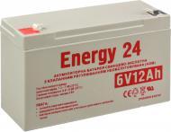 Акумулятор SLA-MS6V12