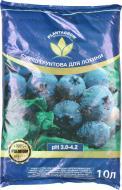 Ґрунтосуміш PLANTAGROW для лохини 10 л