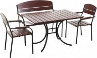 Комплект меблів Феліція махагон