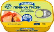 Печінка тріски Аквамарин по-кавказьки 115 г