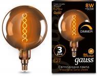 Лампа світлодіодна Gauss FIL Vintage Flex Dim Golden G200 8 Вт E27 2400 К 220 В жовта