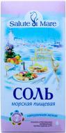 Сіль морська харчова дрібна (4820106490019) 750 г Salute di Mare™