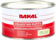 Шпатлівка  поліефірна RANAL GLAS 1.7кг