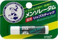 Бальзам для губ Rohto Pharmaceutical Medicated Stick Menthol 4.5 г