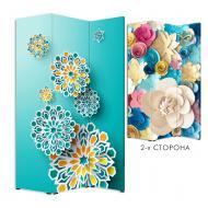 Ширма Теамо Бумажные цветы 115х175 см