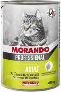 Корм Morando Professional Adult Cat для дорослих котів, з яловичиною і овочами 400 г