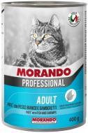 Корм Morando Professional Adult Cat для дорослих котів, з білою рибою і креветками 400 г