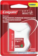 Зубна нитка Colgate Optic White М'ята 25 м