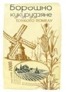 Борошно Август кукурудзяне 1 кг