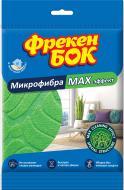 Серветка універсальна Фрекен Бок  МАХефект 30х30 см