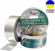 Алюминиевая лента термостойкая 48 мм х 50 м ORIGINAL TAPE