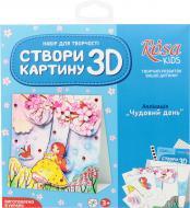 Набір 3D картина-аплікація Rosa Kids Чудовий день