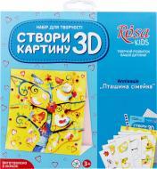 Набір 3D картина-аплікація Rosa Kids Пташина сімейка