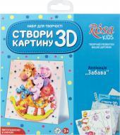 Набір 3D картина-аплікація Rosa Kids Забава