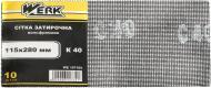 Сітка абразивна Werk з.40 10 шт. WE107104