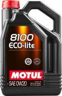 Моторне мастило Motul 8100 Eco-lite SAE 0W-20 5л