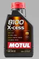 Моторне мастило Motul 8100 X-cess 5W-30 1л