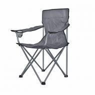 Раскладное кресло Lesko S5432 Gray