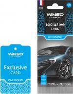 Ароматизатор подвесной WINSO Card Exclusive Diamond