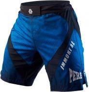 Лосини Peresvit Immortal 2.0 Fightshorts Dark Marine 501215-224 р.XL синій