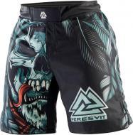 Шорти Peresvit The Chief MMA Fight Shorts 501216-845 р. M чорний