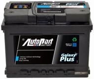 Акумулятор автомобільний Autopart 60А 12 B «+» праворуч