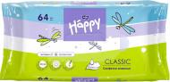 Дитячі вологі серветки HAPPY BELLA BABY Classic (BB-062-W064-008) 64 шт.