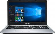 Ноутбук Asus X555QG-DM206D 15,6