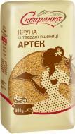 Крупа з твердої пшениці ТМ Сквирянка Артек 800 г