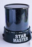 Проектор звездного неба Star Master Стар Мастер с адаптерами Черный (001697)