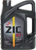 Моторне мастило ZIC X7 LS 10W-40 4л