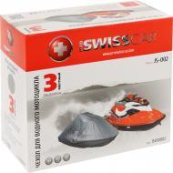 Чохол зовнішній для тримісного водного мотоцикла Proswisscar JS-002