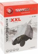 Чохол зовнішній XХL сріблястий Proswisscar UT-003