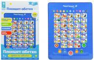 Іграшка планшет Абетка українською мовою PL-719-58