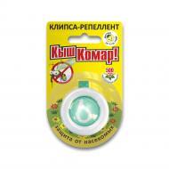 Кліпса з петлею для захисту від комарів КишКомар! з олією цитронели, 1 шт.